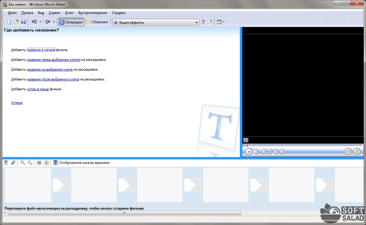 windows movie maker 2.6 free download full version